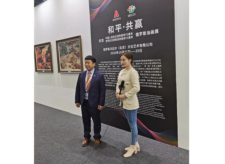 艺术上海国际博览会
